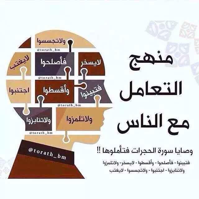 34230f4bd Hasan Sabatin