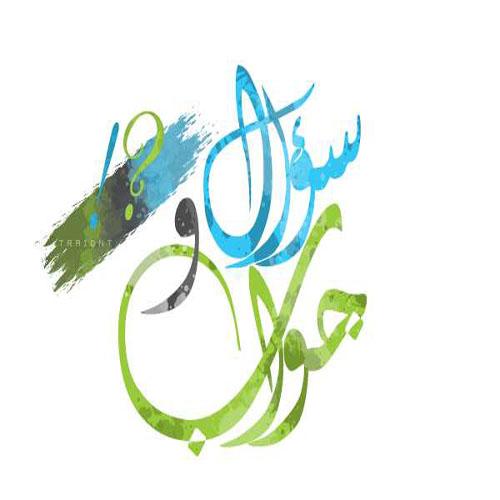 ff9710ba75175 Hasan Sabatin