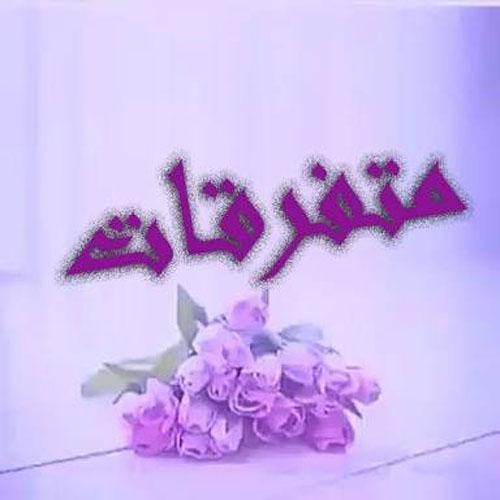 a3e87713c665f Hasan Sabatin